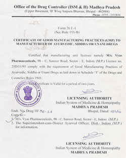 click for large image of GMP Certificate