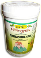 Shirashulhar Tablet